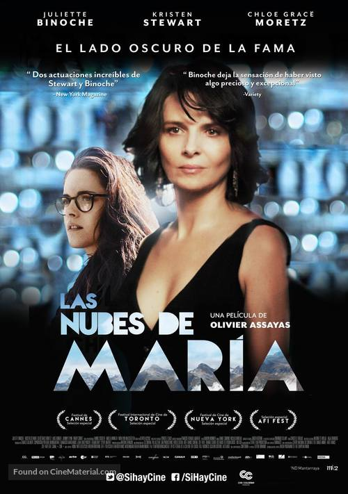 Clouds of Sils Maria - Colombian Movie Poster