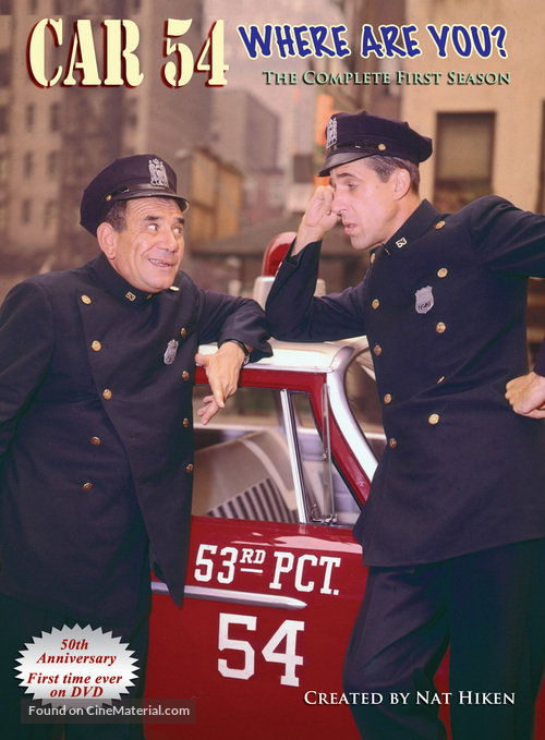 """""""Car 54, Where Are You?"""" - DVD movie cover"""