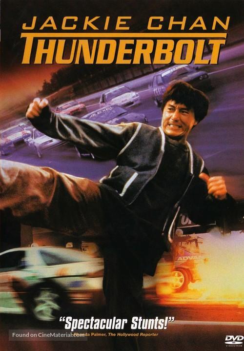 Thunderbolt - Movie Cover