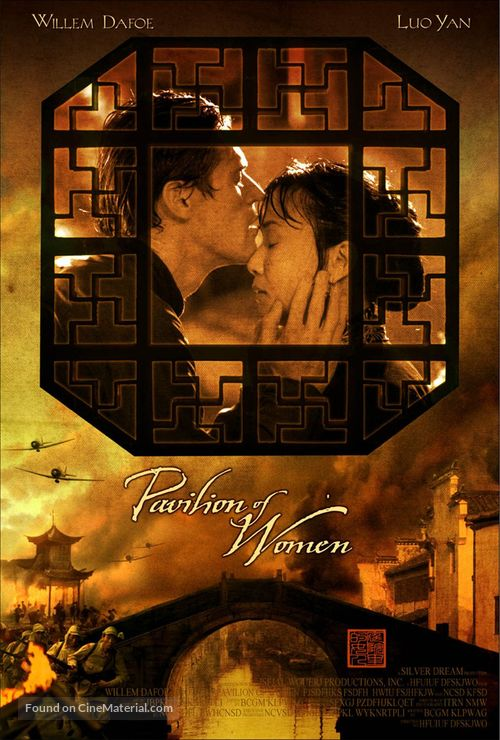 Pavilion of Women - poster