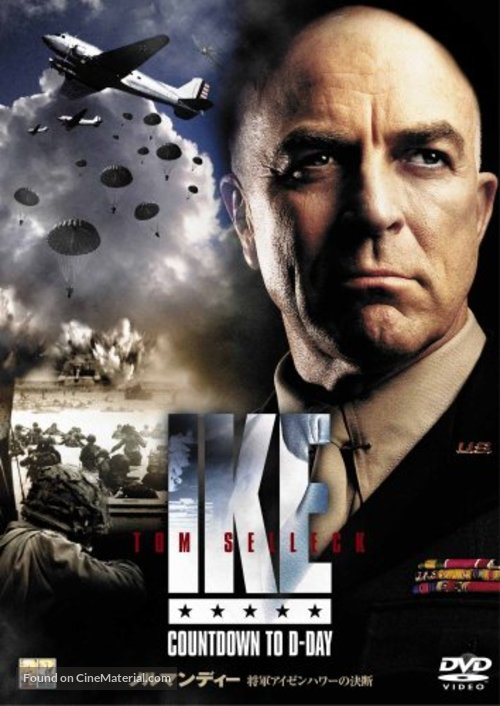 Ike: Countdown to D-Day (2005) Japanese movie cover
