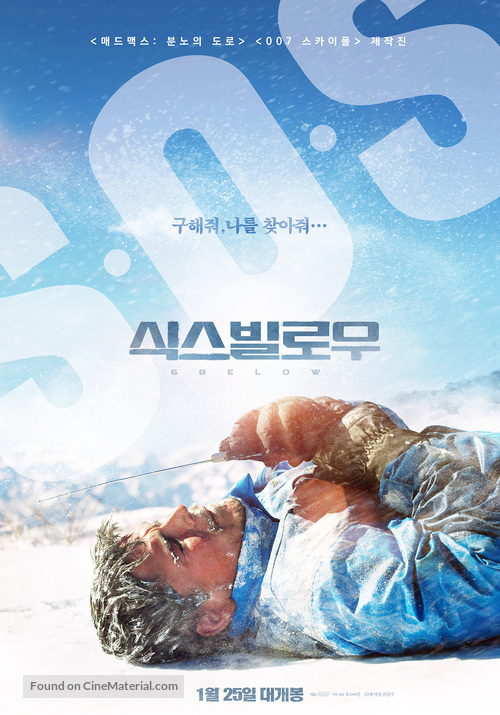 6 Below: Miracle on the Mountain - South Korean Movie Poster