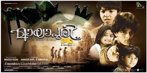 Mayapuri 3D - Indian Movie Poster