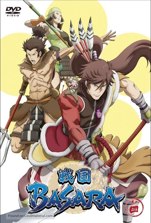 """Sengoku basara"" - Japanese Movie Cover"