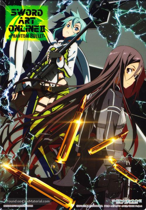 """""""Sword Art Online"""" - Japanese Movie Poster"""