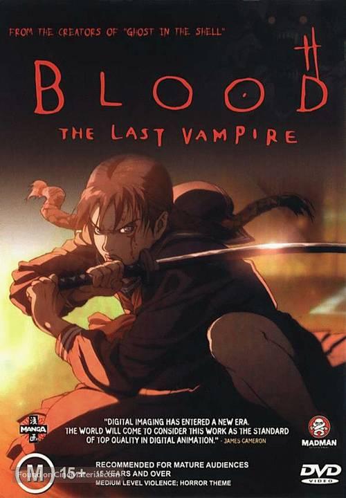 Blood: The Last Vampire - Australian poster