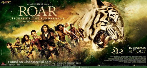 ROAR: Tigers of the Sundarbans - Indian Movie Poster