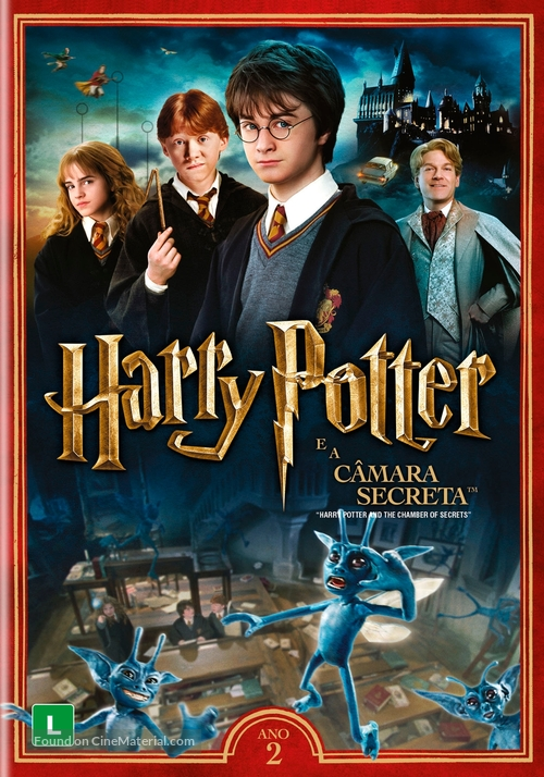 Harry Potter and the Chamber of Secrets - Brazilian DVD movie cover