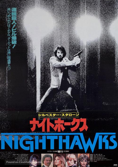 Nighthawks - Japanese Movie Poster
