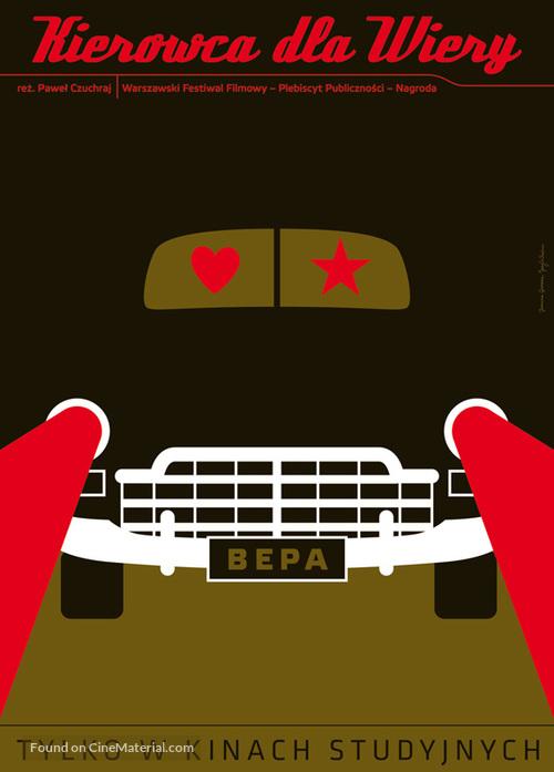 Voditel dlya Very - Polish Movie Poster