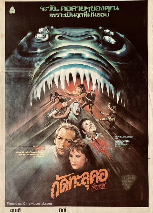 Parasite - Thai Movie Poster