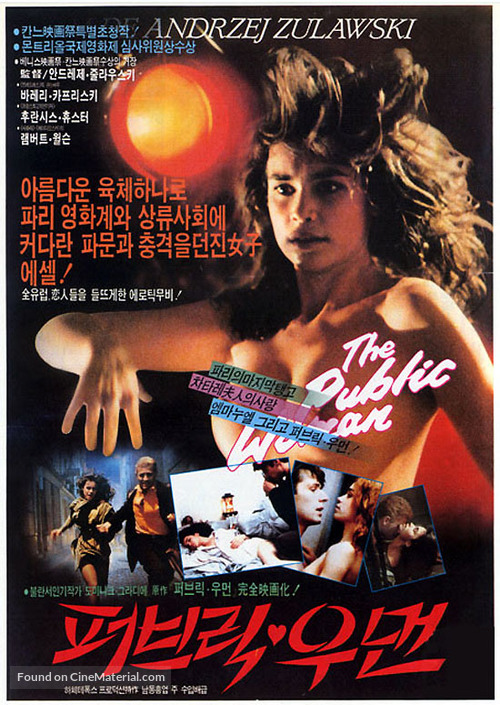 la femme publique south korean movie poster. Black Bedroom Furniture Sets. Home Design Ideas
