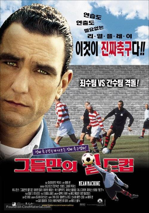 Mean Machine - South Korean Movie Poster