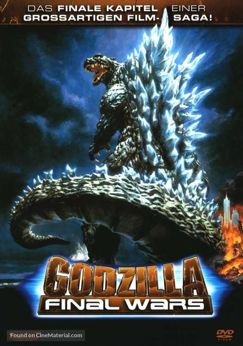 Gojira: Fainaru uôzu - German Movie Cover