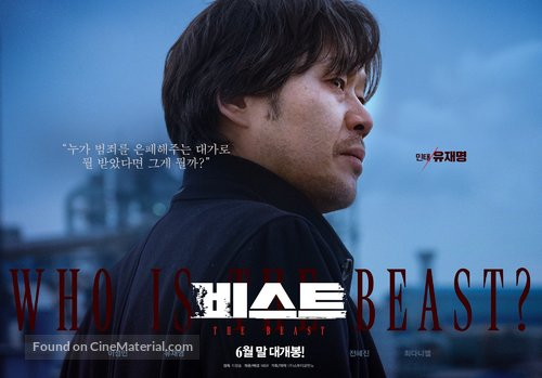 The Beast - South Korean Movie Poster