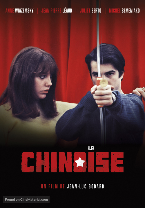 La chinoise - French DVD movie cover