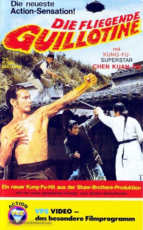 Xue di zi - German VHS cover