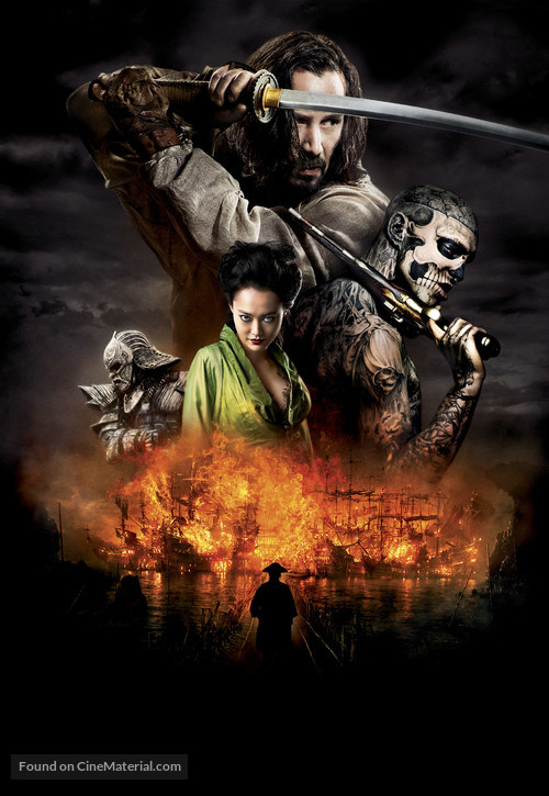 47 Ronin - Key art