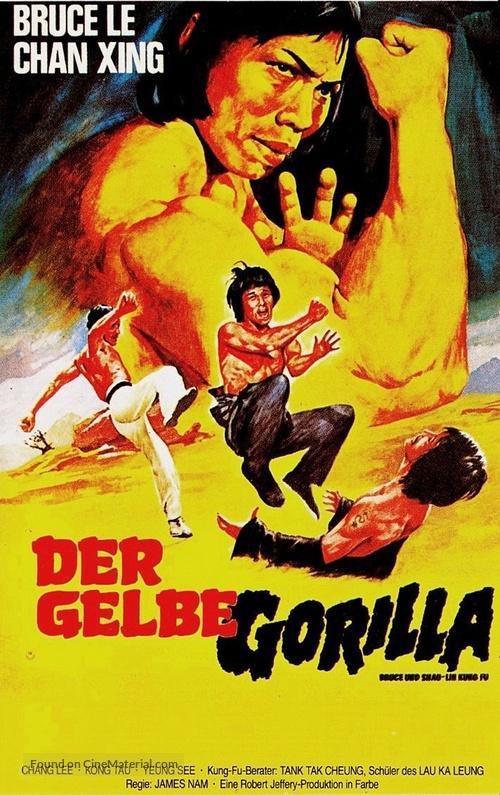 Da mo tie zhi gong - German VHS cover