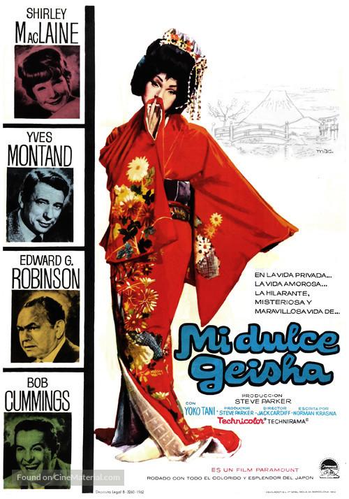 My Geisha - Spanish Movie Poster
