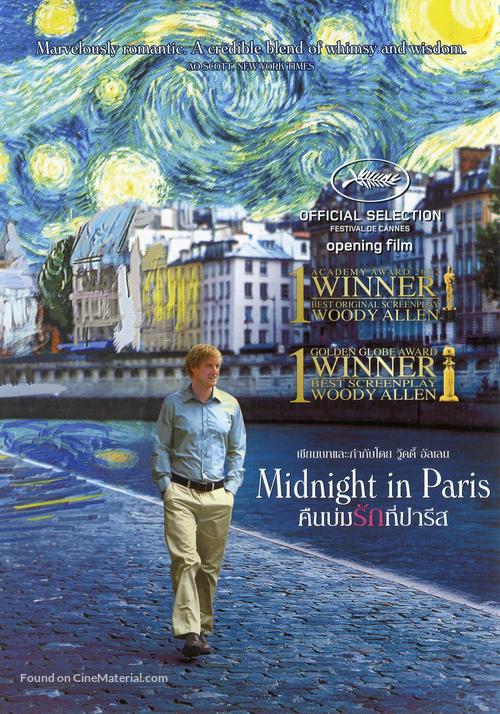 Midnight in Paris - Thai DVD movie cover