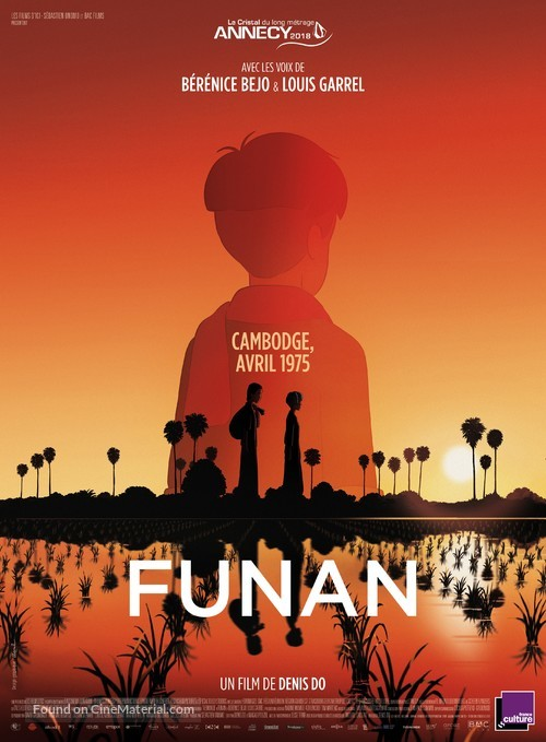 Funan - French Movie Poster