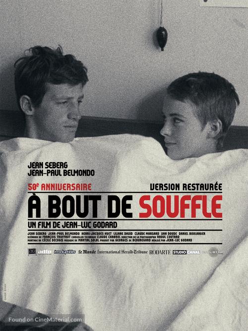 À bout de souffle - French Movie Poster