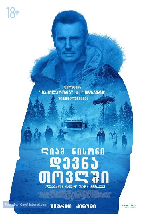 Cold Pursuit - Georgian Movie Poster