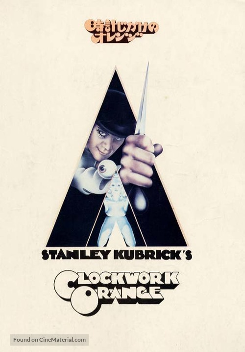 A Clockwork Orange - Japanese Movie Poster