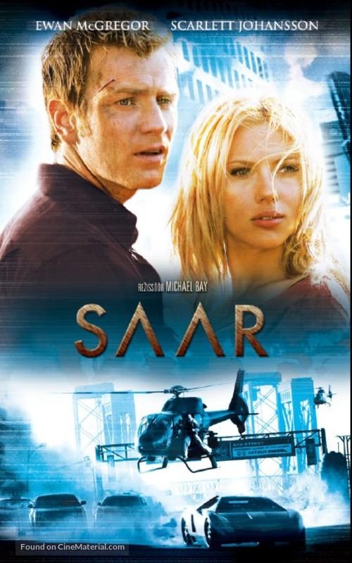 The Island - Estonian VHS movie cover