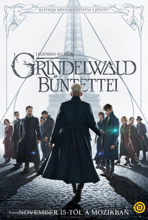 Fantastic Beasts: The Crimes of Grindelwald - Hungarian Movie Poster