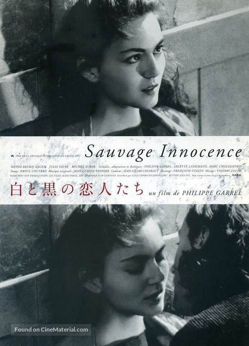Sauvage innocence - Japanese Movie Poster