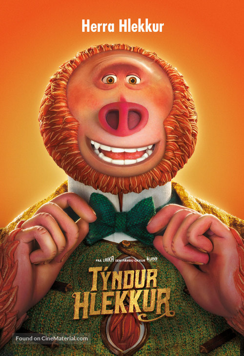 Missing Link - Icelandic Video on demand cover
