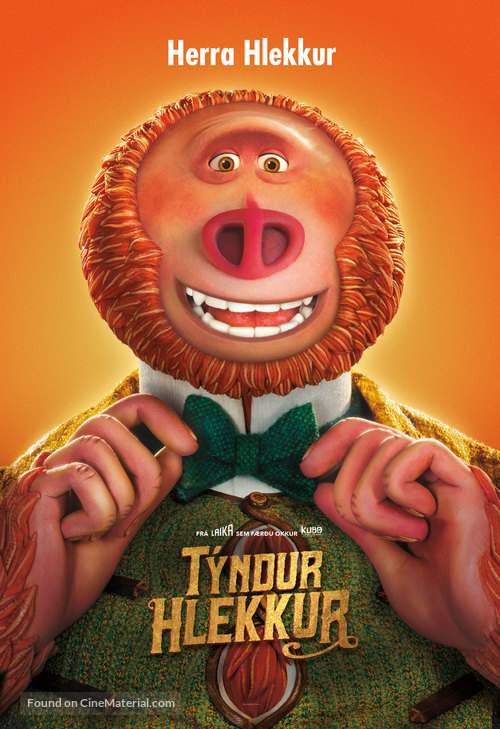 Missing Link - Icelandic Video on demand movie cover