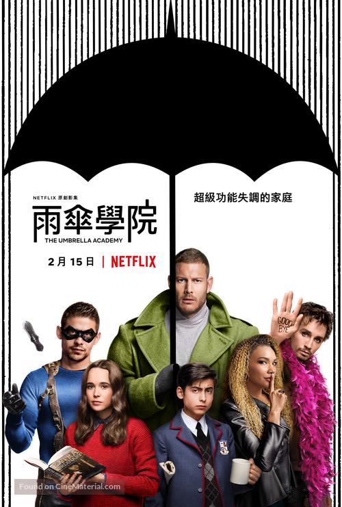 """The Umbrella Academy"" - Taiwanese Movie Poster"