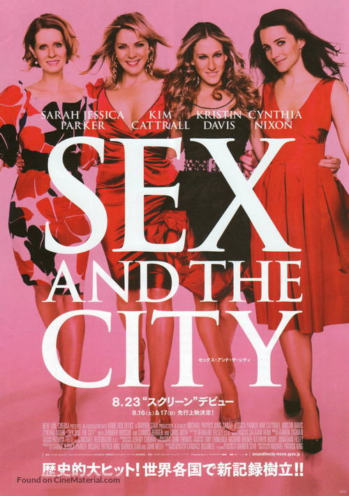Sex and the City - Japanese Movie Poster