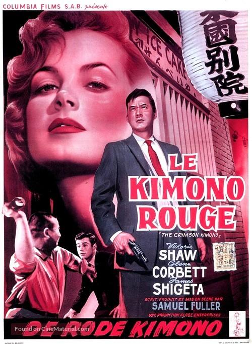 The Crimson Kimono - Belgian Movie Poster