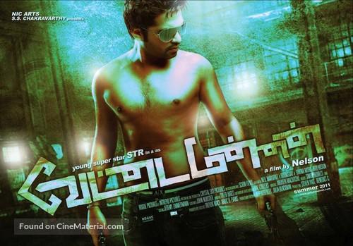Vettai Mannan - Indian Movie Poster