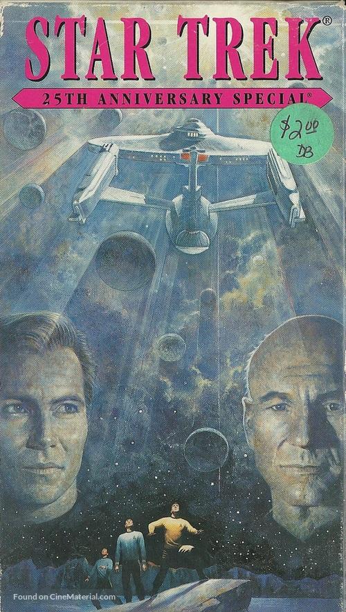 Star Trek 25th Anniversary Special - VHS movie cover