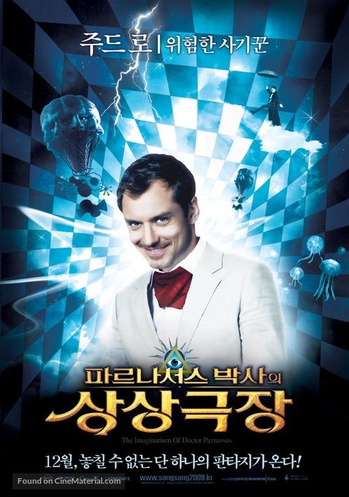 The Imaginarium of Doctor Parnassus - South Korean Movie Poster