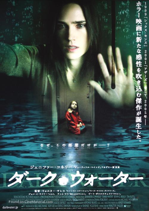 Dark Water - Japanese Movie Poster