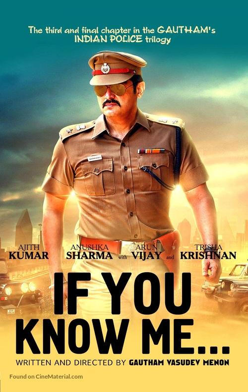 Yennai Arindhaal - Indian Movie Poster