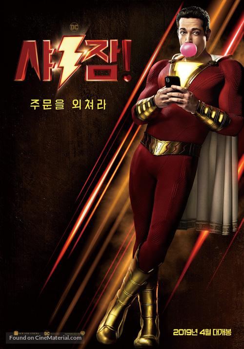 Shazam! - South Korean Movie Poster