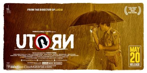 U Turn - Indian Movie Poster