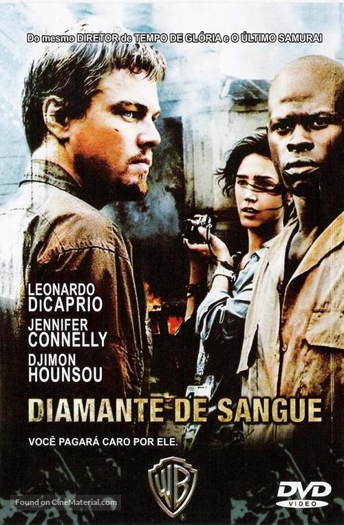 Blood Diamond - Brazilian Movie Cover