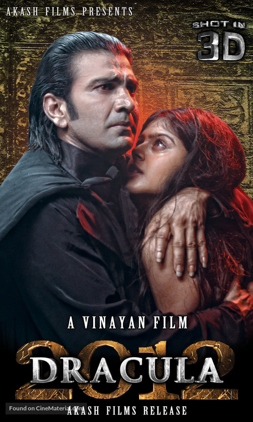 Dracula 2012 - Indian Movie Poster
