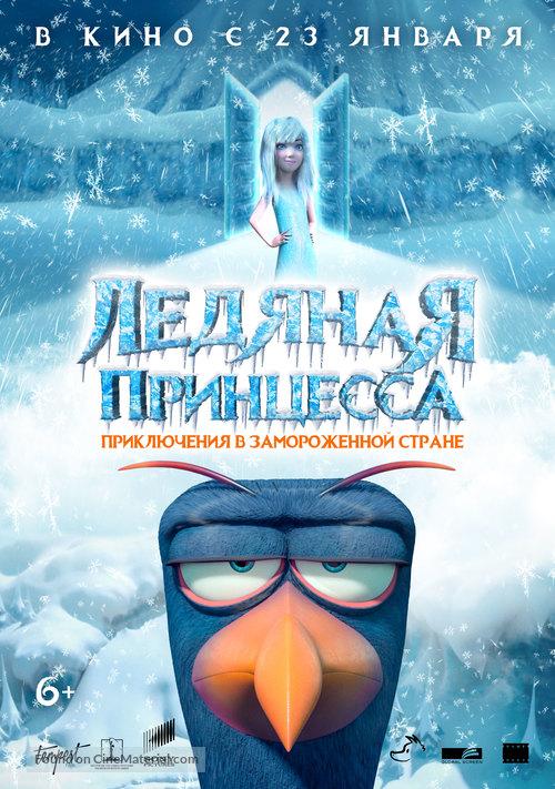 Tabaluga - Russian Movie Poster