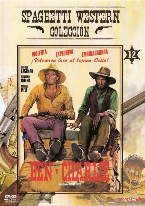 Amico, stammi lontano almeno un palmo - Argentinian Movie Cover