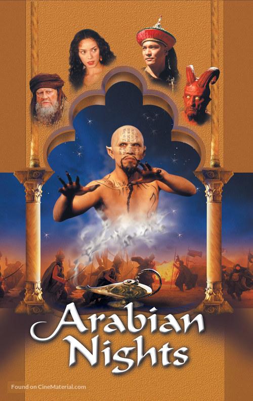 Arabian Nights - VHS movie cover