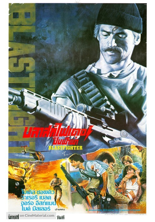 Blastfighter - Thai Movie Poster